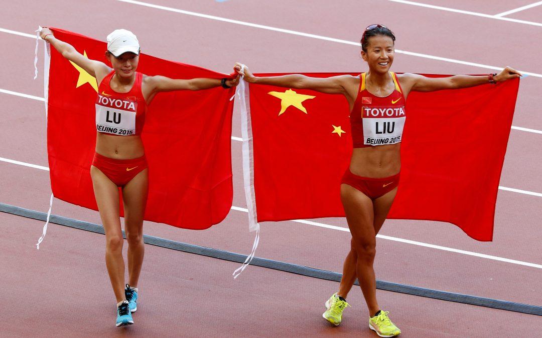 atlétika VB női 20 km-es gyaloglás (végső győztes: Liu) 5,00