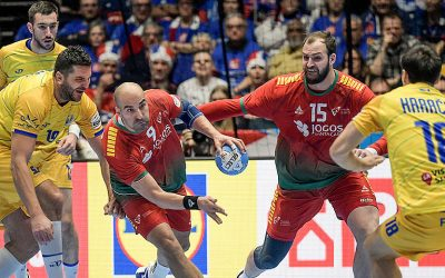 Portugália – Norvégia (57,5 gól felett és V) 2,25