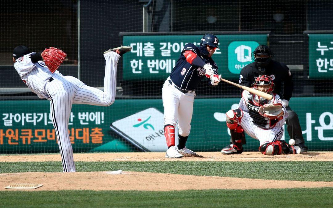 Doosan Bears – SK Wyverns (Doosan Bears futásai: 4,5 felett) 1,83